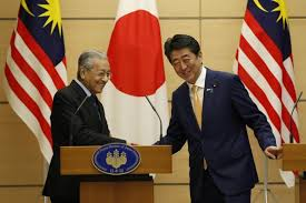 MALAYSIA TO HAVE  OVERSEAS BRANCH CAMPUS OF JAPANESE UNIVERSITY