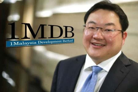 1MDB: POLICE FILE CRIMINAL CHARGES AGAINST FIVE INDIVIDUALS INCLUDING JHO LOW