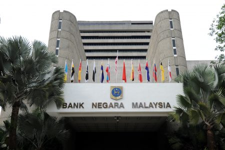 M'sian Economy Unaffected by US Currency Manipulator List